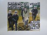 Lucius Pax : Keile Contemporary : Installation 2019 2 : acrylic on paper : 225 x 200 cm : Title : Während die Vöglein zwitschern  laufen wir im Dreck